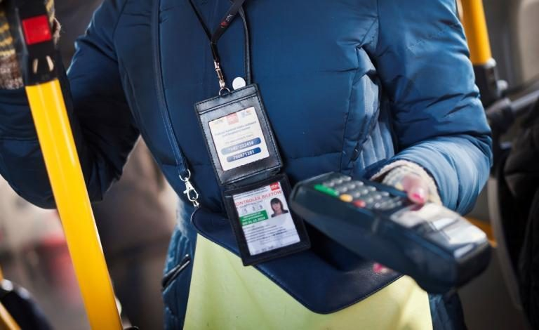 nowi kontrolerzy biletów ZTM